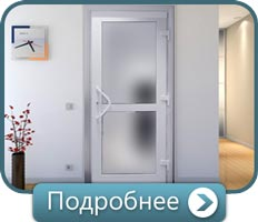 Межкомнатные пвх двери