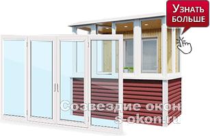 Пластиковые или алюминиевые балконы