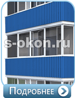 Отделка балконов 6 метров