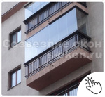 Безрамное остекление балкона