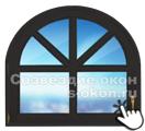 Окна необычной формы