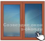 Тонировка деревоалюминиевых окон