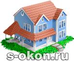 В дом установить деревянные или пластиковые окна?