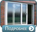 Раздвижные двери порталы со стеклопакетом
