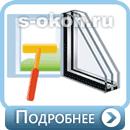 Самоочищающиеся окна