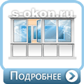 Остекление балконов двухкомнатных квартир