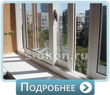 Остекление раздвижными ПВХ окнами