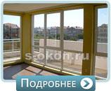 Какие панорамные окна лучше ставить в дом?