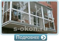 Подробнее о панорамных окнах