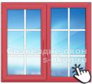 Красные окна с раскладкой