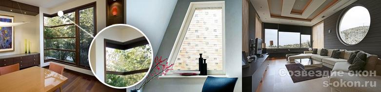 Окна нестандартной формы дают возможность дизайнерам реализовать самые бредовые идеи