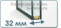 Однокамерный стеклопакет 32 мм