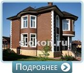 Остекление домов
