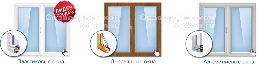 Окна со стеклопакетами от производителя цена