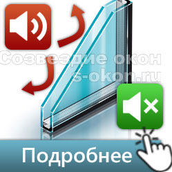 Пластиковые окна со стеклопакетом