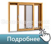 Двери портал в частный дом