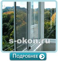 Холодное остекление балконов в Пушкино
