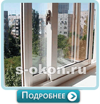 Раздвижные окна ПВХ в Московской области