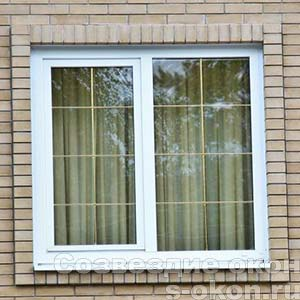 Окна в 3-х комнатную квартиру