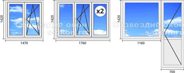 Размеры окон для П44