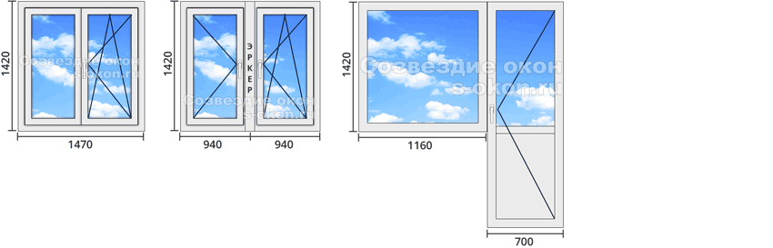 Цена на окна для дома П 44Т