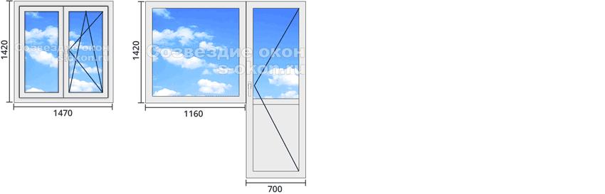 Цена на окна в дом П44Т