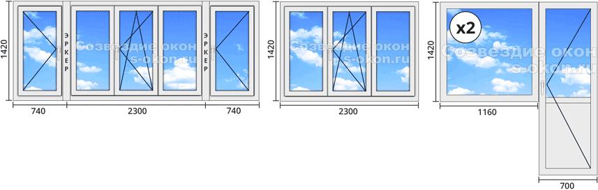 Пластиковые окна в дом п-44т. монтаж под ключ! скидки до 55%.