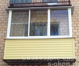 Балкон в сталинском доме пример
