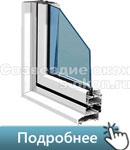 Остекление балкона раздвижными стеклопакетами