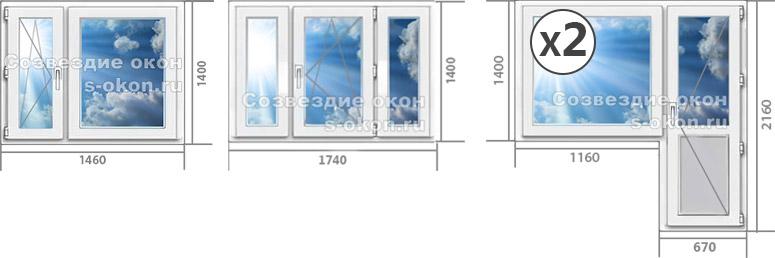 Цены на пластиковые окна в квартиру
