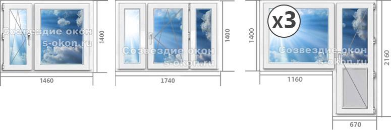 Стоимость остекления квартир окнами ПВХ