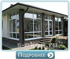 Панорамное остекление домов, котеджей