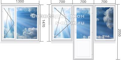 Цены на окна в Хрущевку