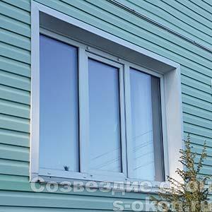 Неразбиваемые окна