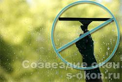 Возможность не мыть окна - что может быть удобнее? Настоящие окна простые в уходе
