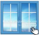 Синие окна с раскладкой