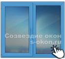 Тонированные синие окна