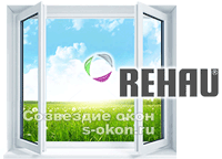 Что лучше окна Рехау или Века?