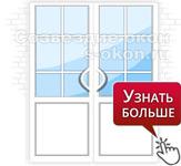 Раскладка на стекле