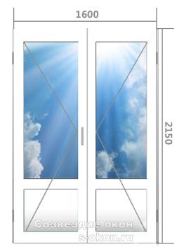 Стеклянная входная алюминиевая дверь
