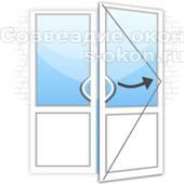 Утепленная входная алюминиевая дверь