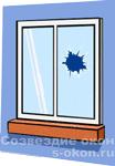 Замена стеклопакета в окнах