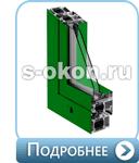 Зеленый алюминиевый профиль