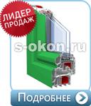 Зеленый ПВХ профиль