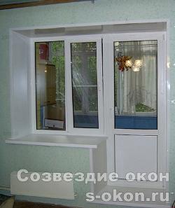 Недорого окна ПВХ
