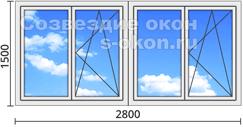 Застекление балкона алюминиевыми окнами по выгодной цене