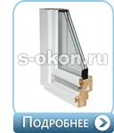 Белые деревянные окна