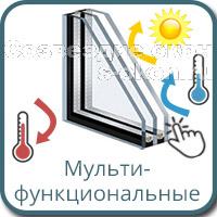Мультифункциональные стеклопакеты балконные цена