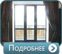Балконная дверная конструкция