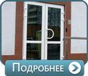 Входная дверная конструкция